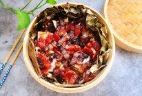 香芋蒸广式腊味#肉食者联盟#的做法