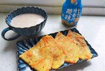 #豪吉川香美味#土豆饼的做法