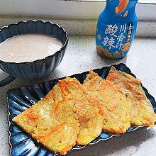 #豪吉川香美味#土豆饼