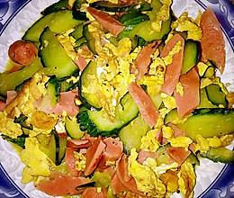 家常黄瓜片炒鸡蛋加火腿肠(木须火腿)的做法