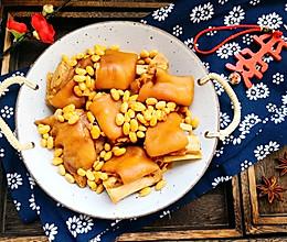 #全电厨王料理挑战赛热力开战!#黄豆炖猪手的做法