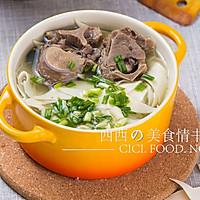 秋季煲汤食谱:香浓牛脊骨汤(15分钟快速煲汤)的做法图解9