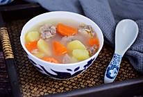 #2018年我学会的一道菜#猪骨土豆胡萝卜汤的做法
