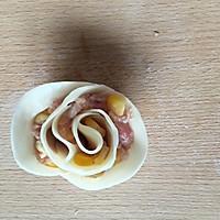 玫瑰花卷饺子的做法图解6