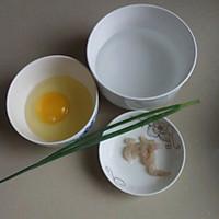 早餐~滑嫩蒸蛋的做法图解1