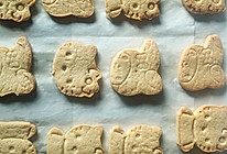 奶香卡通动物造型饼干的做法
