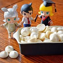 #一人一道拿手菜#童年零食:雪白蛋白糖