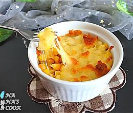 #换着花样吃早餐#奶香焗玉米粒的做法
