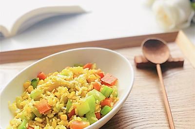 营养丰富的蔬菜黄金蛋炒饭