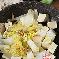 白菜豆腐汤的做法图解4