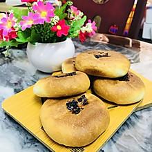 日式紫米面包