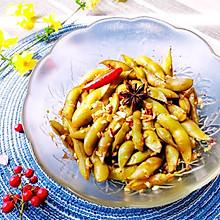 #餐桌上的春日限定#春日开胃菜【酸辣卤毛豆】 | 元気汀