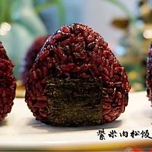 传说中最受欢迎的宝贝饭——紫米肉松饭团#小妙招擂台#