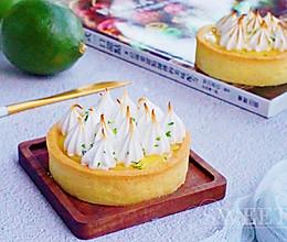 法式柠檬塔#挚爱烘焙·你就是MOF#的做法