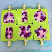 养乐多水果冰棒的做法图解5