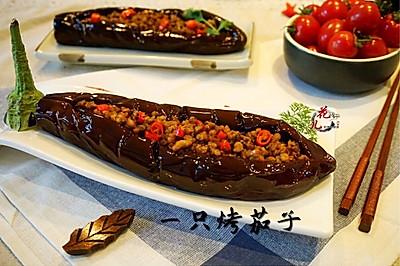一只烤茄子#浪漫樱花季#