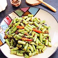 下饭菜之·榄菜肉末四季豆·的做法图解6