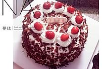 樱桃版黑森林生日蛋糕的做法