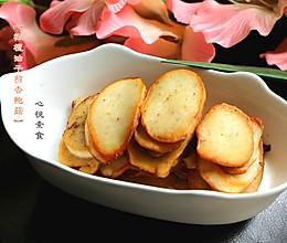 橄榄油干煎杏鲍菇的做法