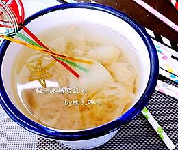 柚子冰糖雪梨水的做法