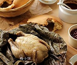 【荷香叫花鸡】家庭裹面版的做法