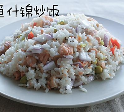 三文鱼什锦炒饭【两餐原创】的做法 步骤8