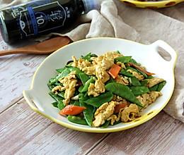 #厨房有维达洁净超省心# 荷兰豆炒酱蛋的做法