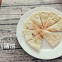 #精品菜谱挑战赛#意式风味烤饼的做法图解7