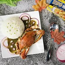螃蟹咖喱饭#百梦多圆梦季#