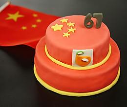 喜迎国庆,红旗蛋糕的做法