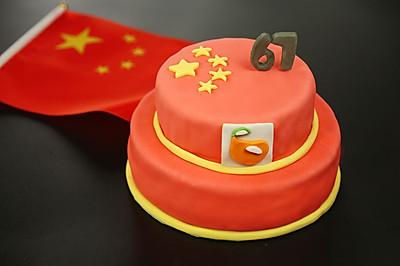 喜迎国庆,红旗蛋糕