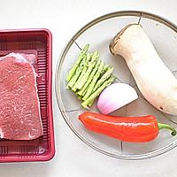 杏鲍菇黑椒牛肉粒的做法图解1