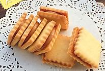 花生酱夹心饼干#趣味挤出来,及时享美味#的做法
