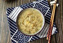 #炎夏消暑就吃「它」# 绿豆粥的做法