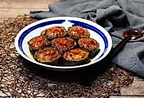 #钟于经典传统味#茄子的另一种吃法~鱼香茄子酿肉的做法