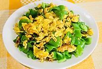 家常菜「辣椒炒鸡蛋」的做法