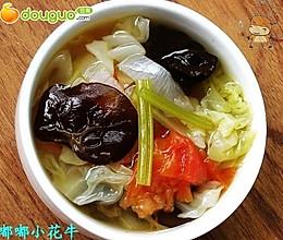 瘦身营养汤的做法