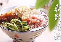 #硬核菜谱制作人#朝鲜冷面❤的做法
