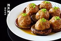 椎茸酿肉#方太蒸爱行动#的做法