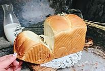 超软超拉丝的波兰种淡奶油手撕吐司 墙裂推荐 营养早餐的做法