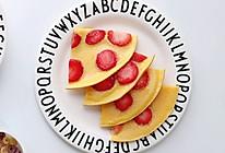 草莓酸奶鸡蛋饼的做法