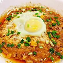 香菇肉饼蒸蛋