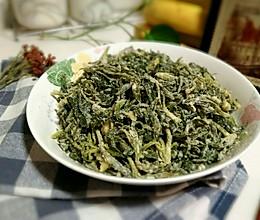 蒸野菜-吃出春天的味道的做法