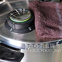 秋季煲汤食谱:香浓牛脊骨汤(15分钟快速煲汤)的做法图解7