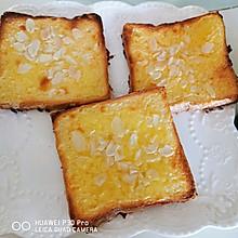 岩烧乳酪吐司