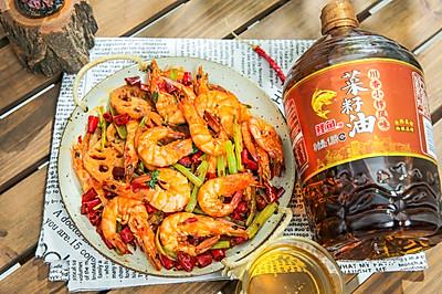 香辣虾|二叔食集