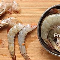 日式炸虾的做法图解1