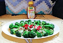#太太乐鲜鸡汁玩转健康快手菜#鲜鸡汁西兰花蘑菇火腿丁的做法
