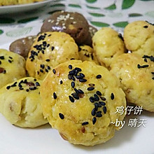 鸡仔饼#初夏搜食#