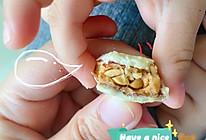 自制小奶枣的做法
